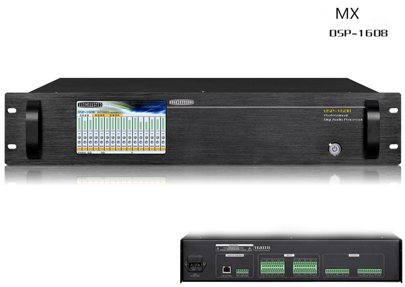 DSP-1608 Professional Digital Audio processor