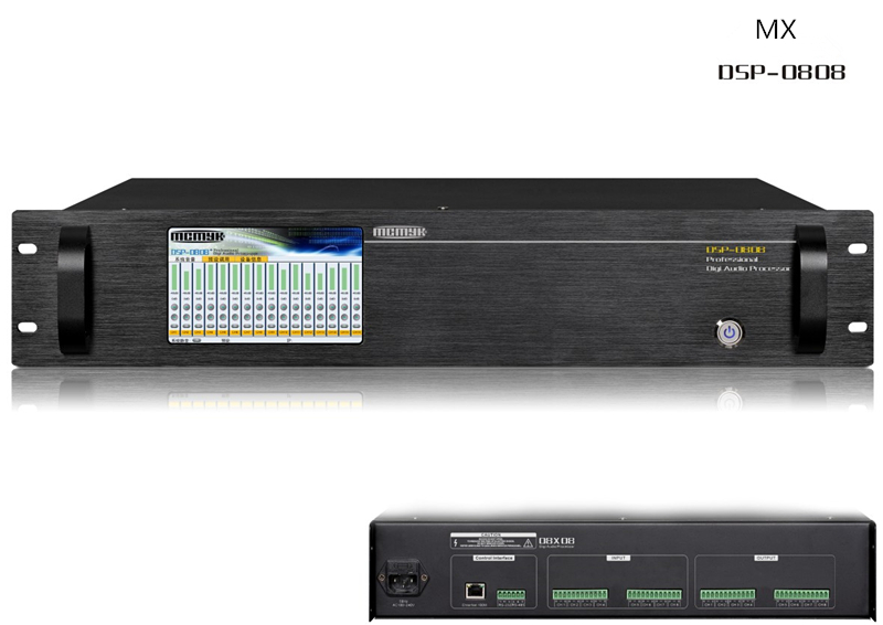 DSP-0808 Professional Digital Audio processor